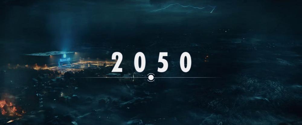 2050 imgprofil