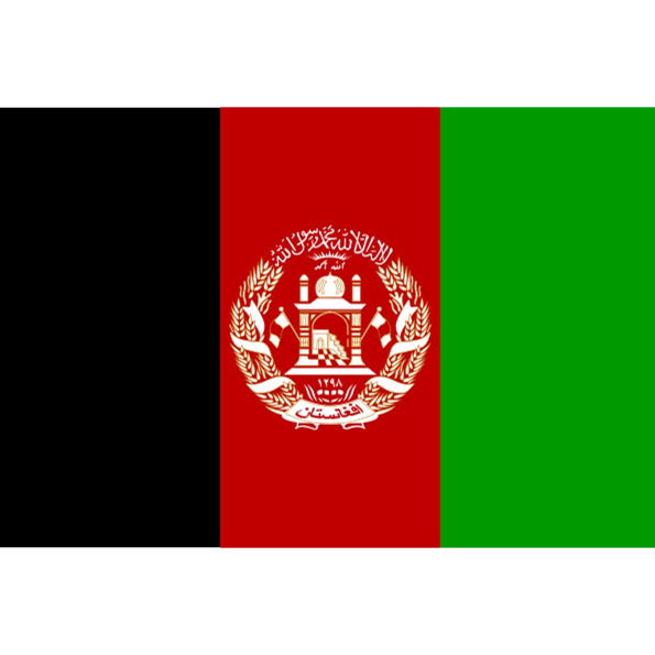 Afghanistancardvignette
