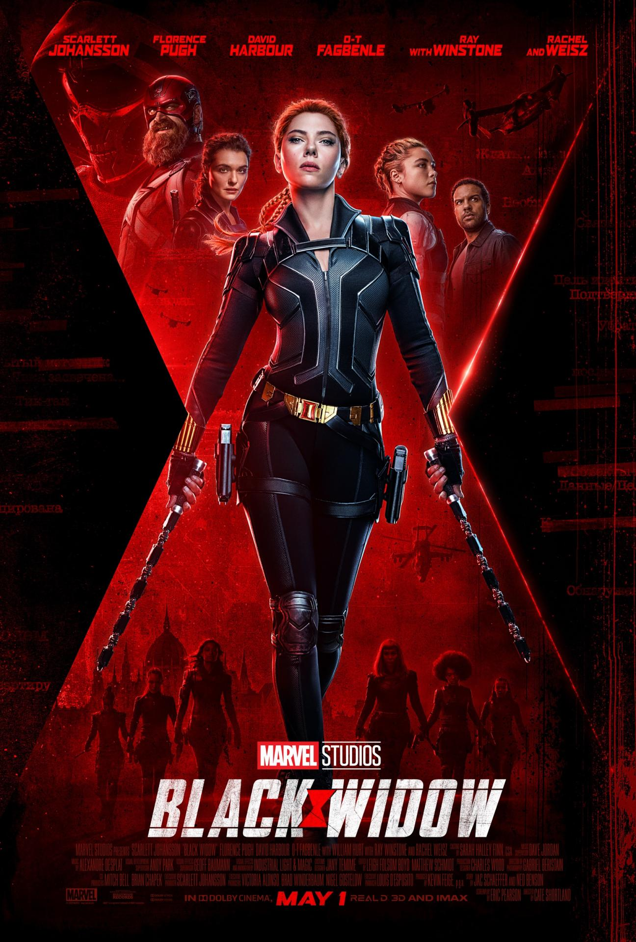 Black widow poster