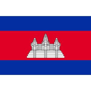 Cambodge cardvignette