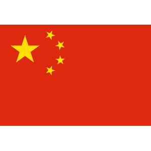 Chinecardvignette