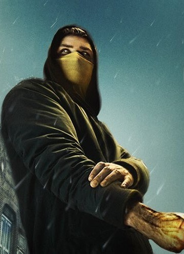 Danny rand s2 pic 1