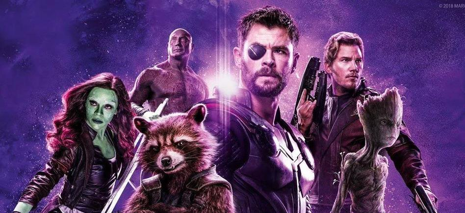 Guardians of the galaxy in thor 4