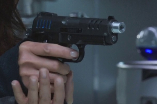 Icer pistol