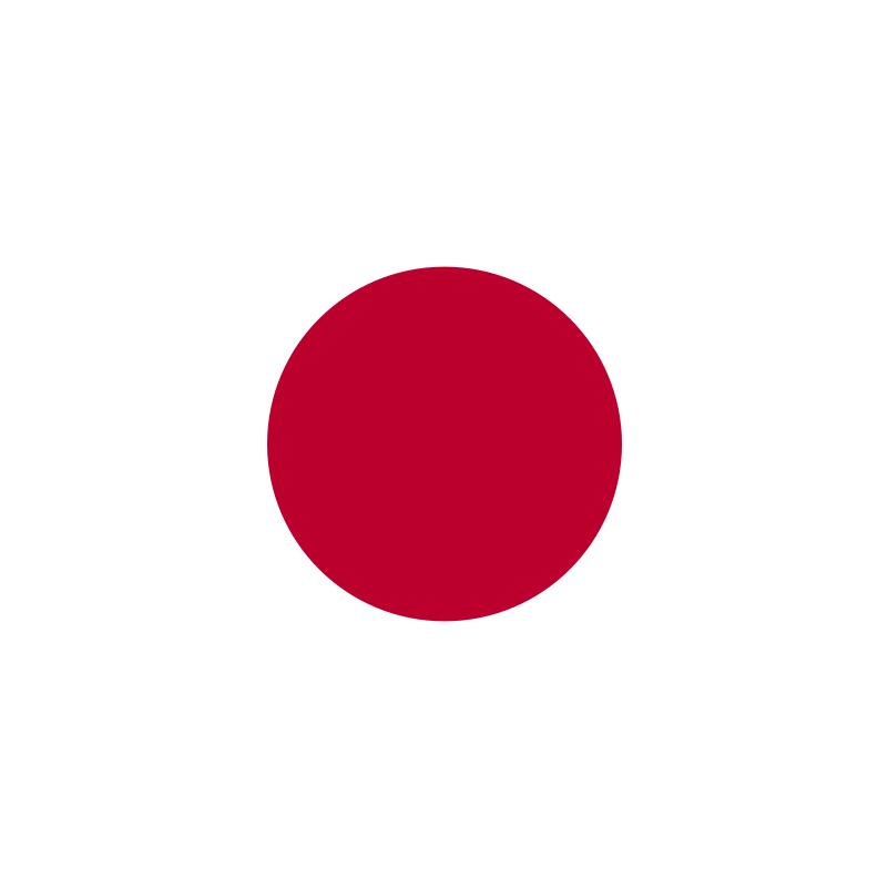 Japoncardvignette