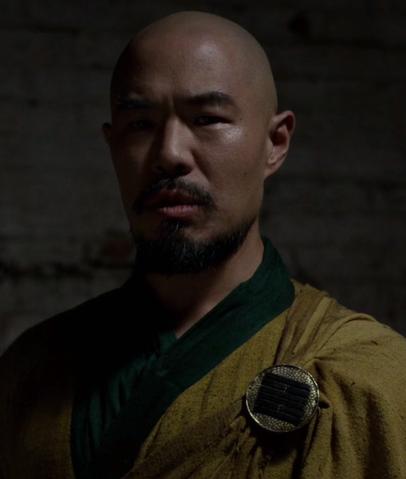 Lei kung