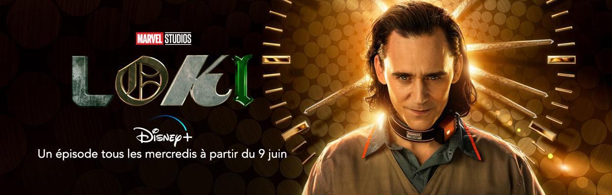 Loki news v2