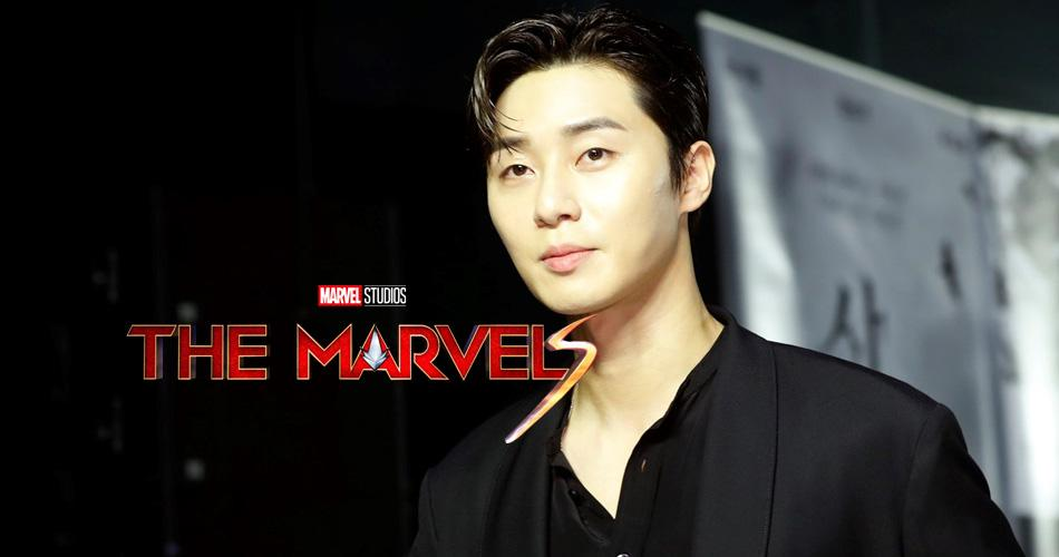 Park seo joon the marvels