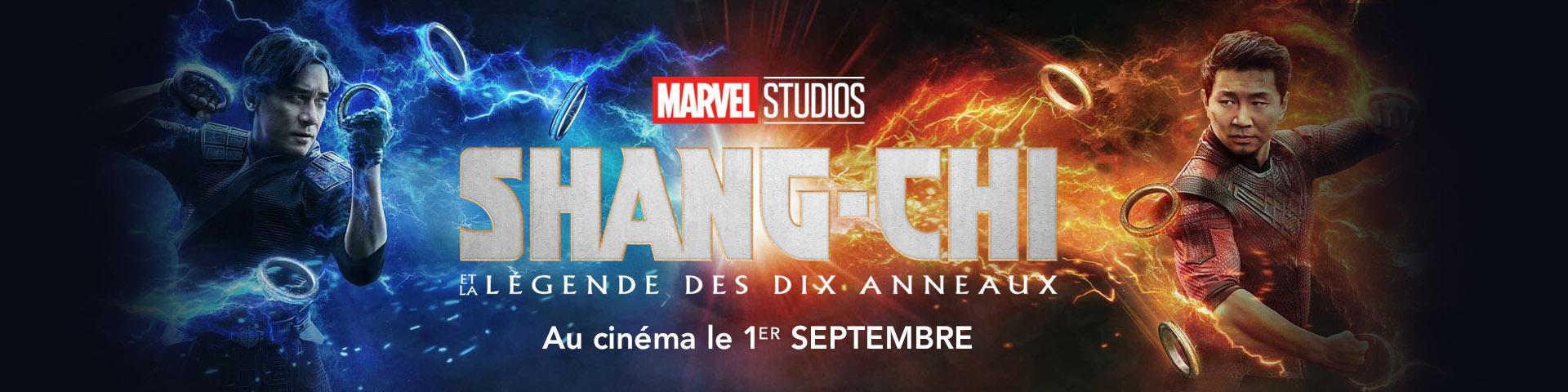 Marvel CinéVerse